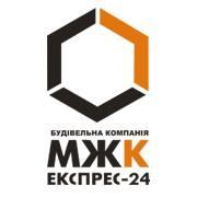 МЖК Експрес-24