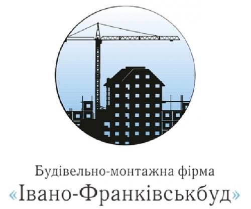 Івано-Франківськбуд