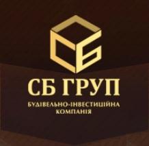 СБ ГРУП Будівельно-інвестиційна компанія