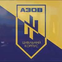"""Франківські """"Азовці"""" отримали в оренду приміщення в Івано-Франківську"""
