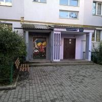 В Івано-Франківську визначили кращі ОСББ і будинкові комітети. Фото