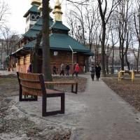 """У Франківську з'явився новий сквер """"Княгинин"""""""