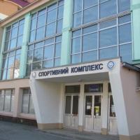 """Спорткомплекс """"Олімп"""" став комунальною власністю міста"""