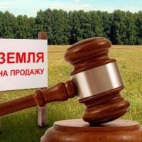 За 2016 рік у Франківську продали землі на понад 5 млн грн