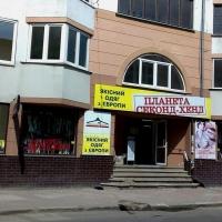 Івано-Франківськ ще у цьому році може отримати новий порядок розміщення вивісок