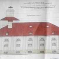 Реконструкція солодового цеху пивзаводу зупинилася через бюрократію