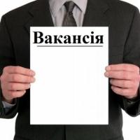 Управління Держархбудконтролю Івано-Франківського МВК проводить конкурс на вакантні посади