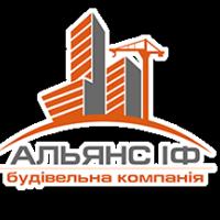БК «Альянс ІФ» ввела в експлуатацію І чергу житлового комплексу по вул. Залізнична, 3