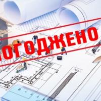 """У Франківську """"за круглим столом"""" обговорять проблеми будівельної галузі і розвінчуватимуть міфи незаконних забудов"""