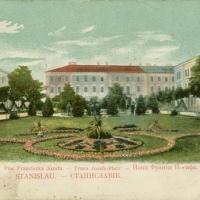 Знайомимося з історичними будівлями Івано-Франківська. Пляц Франца Йосифа