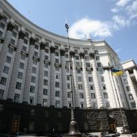 Уряд схвалив план заходів щодо удосконалення містобудування