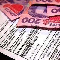 Як в Україні за комунальні борги не втратити квартиру