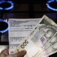 Тарифи на газ в Івано-Франківську у березні