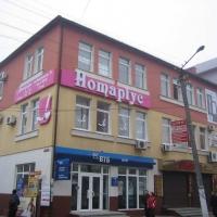 Франківськ на продажі комунальних приміщень може заробити близько 4 млн грн