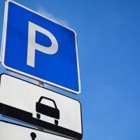 В Івано-Франківську біля будівлі ОДА облаштують парковку