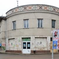 Знайомимось з історичними будівлями Івано-Франківська. Народний дім «Княгинин»