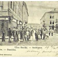 Знайомтесь з історичними будівлями Івано-Франківська. Будинок Хане Ланди ІІ