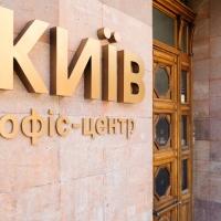 """На фасаді будівлі у центрі Франківська встановили ще одну """"правильну"""" вивіску. ФОТО"""