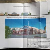 В Івано-Франківську збудують критий плавальний басейн з трибунами. Фото