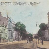 Знайомимось з історичними будівлями Івано-Франківська. Будинок Хани Двойри Вермут