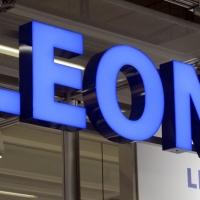 """У серпні німецький гігант """"Leoni AG"""" запустить новий завод на Франківщині"""