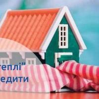 Сергій Савчук: Програму «теплих кредитів» відновлено