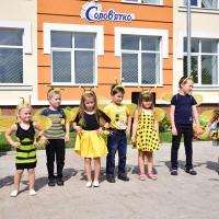 В Івано-Франківську відкрили новий дитячий садок. Фото