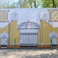 На наступній сесії міськради Палац Потоцьких передадуть у власність міста