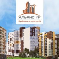 """Нерухомість будівельної компанії """"Альянс ІФ"""" - одна з кращих пропозицій на ринку"""