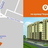 «Парковий маєток» – нове якісне житло від БК «Івано-Франківськміськбуд»