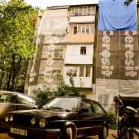 У будинках стає тепліше: у місті продовжується програма «Теплий дім»