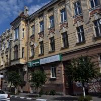 У Франківську торги із реставрації фасадів по вулиці Курбаса відмінили через відсутність пропозицій