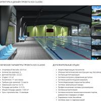 Фірма екс-регіонала за 198 млн грн будуватиме басейн у Коломиї