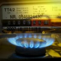 Верховна рада ухвалила закон щодо індивідуальних лічильників природного газу