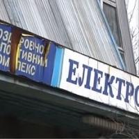 """Місто повернуло у комунальну власність спорткомплекс """"Електрон"""". Відео"""