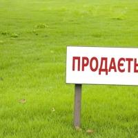 Міська рада планує виставити на продаж земельні ділянки загальною площей на 0.32га