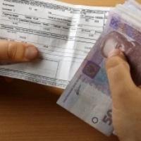 Заборгованість населення за ЖКП становить понад 32 млрд. грн — Держстат