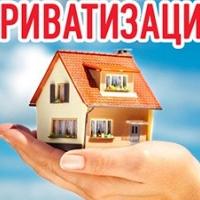 Міськвиконком планує «заднім» числом продати 7 об'єктів комунального майна, шляхом приватизації