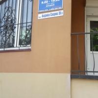 СЕТАМ продає приміщення центру дозвілля у Франківську