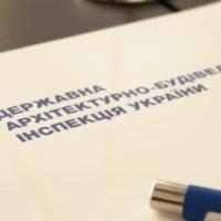 В Івано-Франківську СБУ викрила на хабарі чиновника держархбудінспекції