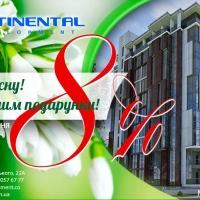 Будівельна компанія «Continental Development» оголошує про початок весняної акції!