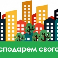 Фонд енергоефективності має намір залучати ОСББ