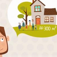 Чотири кроки до власного будинку: ДАБІ презентує відеоінструкцію по дозвільним процедурам