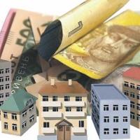 Мінфін планує оновити форму декларації з податку на нерухомість
