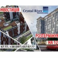 Квартири в ЖК «Crystal River» - привабливе житло з можливістю розтермінування