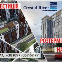 ЖК Crystal River: безвідсоткове розтермінування на житло в м-ні Пасічна