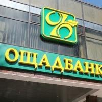 """""""Ощадбанк"""" хоче орендувати майже гектар землі у центрі Франківська"""