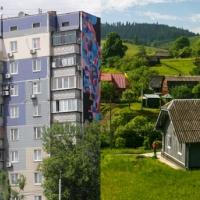 Квартира vs будинок: де вигідніше жити в Україні