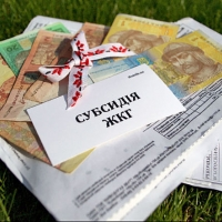Франківці можуть отримати кошти за зекономлені субсидії. ВІДЕО