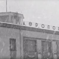 """""""Оцифрований Франківськ"""": Робота нового аеропорту та життя інституту Нафти і газу. ВІДЕО"""